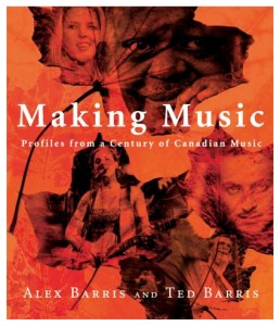 book-making-music